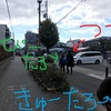 日能研東海Zクラス、G講座認定チャレンジテスト!結果発表!新4年生きゅーたろう2020年1月26日