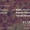 11/16(Sat) <16th Nov> Equalize -Techno & Deep Tech Night- at Compufunk