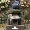 東慶寺の特別展 釈宗演 墨蹟展