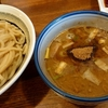 札幌市 拉麺 shin   /    つけ麺の美味しい食べ方