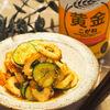 少ない材料で☆胡瓜と竹輪のおつまみ前菜