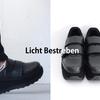 脚長効果の _ LichtBestreben
