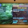 MHXX攻略:村上位★8緊急『原生林に巣食う蜘蛛』クリアー(村上位★8クエストが受注可能になりました)