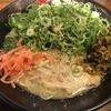 麺喰らう(その 94)ねぎラーメン