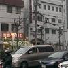 大阪西成地区。格安(激安)ホテル紹介。一泊2000円以下限定。実際に宿泊してみた。