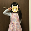 【手作り】H&M風 子供服 ワンピース 作りました!!④着用