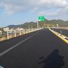 松浦~伊万里の道
