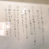 【レポート】元自信満々歌会@東京