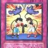どんどん対決してピンチ回避!〜遊戯王カード紹介〜