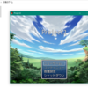 Enigma Virtual BoxでRPGツクールVX Aceのゲームを一個にまとめる