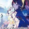 【FGO】無課金プレイ日記:Requiemコラボ感想(ネタバレ)