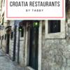 クロアチア旅行(17)グルメ編 絶品ボスニア料理Taj Mahal