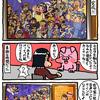 乃木坂46全員集合イラストとサイン会