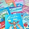 情報誌「Amelia(アメリア)」 映像翻訳関連の特集記事もたくさんあります!
