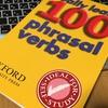 Phrasal verbsで英語力を磨く!おすすめ参考書と学習方法