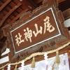 戌の日詣り(2人目)