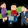 コロナで自転車族が増えた #自転車 #交通ルール #マナー #自転車事故