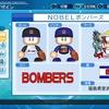 【チーム公開】オリジナル球団「NOBELボンバーズ」