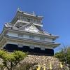 岐阜県民は定期的に高いとこに登りたくなる。