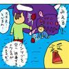 【子育て漫画】3歳児のするナウシカの形態模写