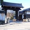 京都紅葉100シリーズ寺社 禅刹の天龍寺