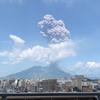 16日15時38分に桜島で噴火が発生!噴煙は4,600mまで上昇・噴石は4合目まで飛散!桜島では姶良カルデラの地下深部へのマグマ供給が継続!!