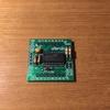 Arduinoで簡単にLEDマトリクスを光らせる
