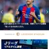 スポーツニュース速報アプリ スポーツブル