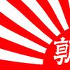 【朝日新聞】フェイクニュースと法規制、フエイクニュースを作り続ける宣言[10/05]