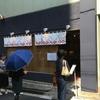 【今週のラーメン3279】 中華蕎麦 にし乃 (東京・本郷三丁目) 山椒そば 〜どこまでもシンプルで美しき和出汁感覚!山椒風味の崇高中華蕎麦!