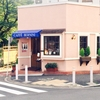 【東京都:志村三丁目】カフェベルニーニ 喫茶店のチーズケーキ編