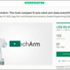 Mecharm ~ Pythonで扱えるロボットアーム