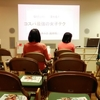 堀井みきさんのトークショーを聞きにサンクチュアリ出版へいく