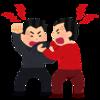 【閲覧注意】歌舞伎町で日本人と外国人の喧嘩勃発ωωωωωωωωω