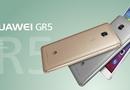 【本日限定!】Amazonで「Huawei GR5 SIMフリー」&「OCNモバイルONE」のセットが14,980円!ミドルスペックスマホを買うなら今日がチャンスです!