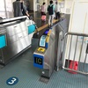神戸空港に到着、新千歳行 スカイマークSKY173便にチェックイン