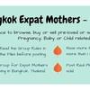 Bangkok expat mother's-sales boardが使える
