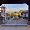 肥後本妙寺の参道に佇む旅籠・廣嶋屋さんに泊まらせて頂きました