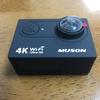 Motoblog(モトブログ)を始めました!! HORNET250 MUSON MC2