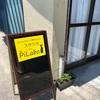 マシンピラティススタジオ『Pilabo』に行って来ました♪