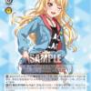 今日のカード 5/11 BanGDream TD編