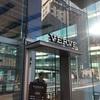 【六本木・朝カフェ】オープンすぎるガラス張りカフェ「VERVE」