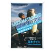 【バス釣りDVD】サカマタシャッドの使い方をプロガイドが解説「サカマタイノベーション」通販サイト再入荷!