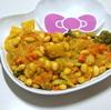 野菜とお豆のカレー煮とさばのパリパリ焼き