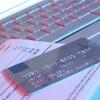ミニマリスト【銀行口座を解約】する