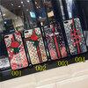 ブランドgucci IphoneXカバー グッチ Iphone8/7 /7plusスマホケース アイフォン6/6s Plus Iphone6/6sジャケット ケース キラキラ 流砂