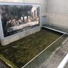 京都で安藤忠雄の名建築を鑑賞 陶板名画の庭