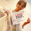 マリーミー! | 吉浦和歌(よしうらわか)役のE-girls佐藤晴美さんを詳しく紹介!