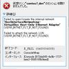 【VirtualBox】Windows上のVirtualBoxのバーチャルマシンが起動できない
