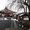 仙北町・虚空蔵堂の裸参り!